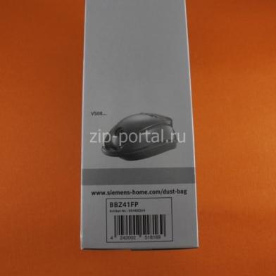 Набор мешков пылесоса Bosch/Siemens (00468264)