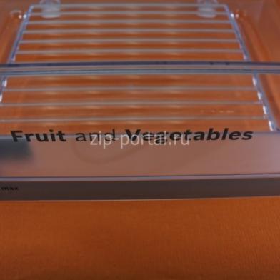 Ящик для холодильника Bosch (00741324)
