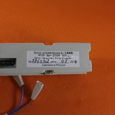 Модуль управления для холодильника Бирюса (L-146 N)