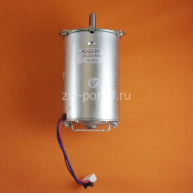 Мотор хлебопечки Zelmer (145600)