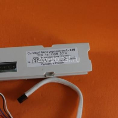 Модуль управления для холодильника Бирюса (L-149)