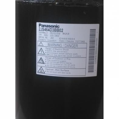 Компрессор кондиционера Panasonic (2JS46D3BB02)