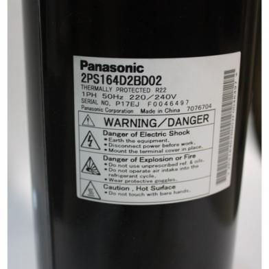 Компрессор кондиционера Panasonic (2RS073H5AD06)