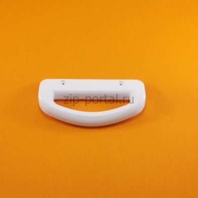 Ручка для холодильника Zanussi, Electrolux (4055121018)