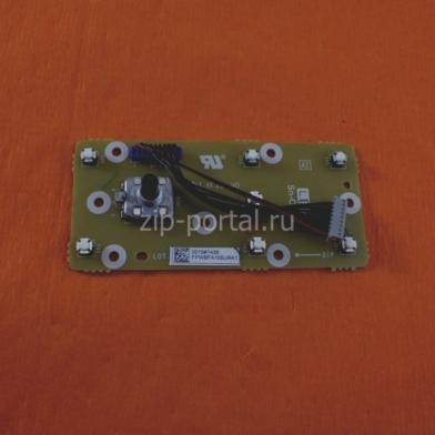 Плата управления микроволновой печи Electrolux (4055251336)
