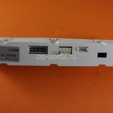 Модуль управления для холодильника Бирюса (L-130)