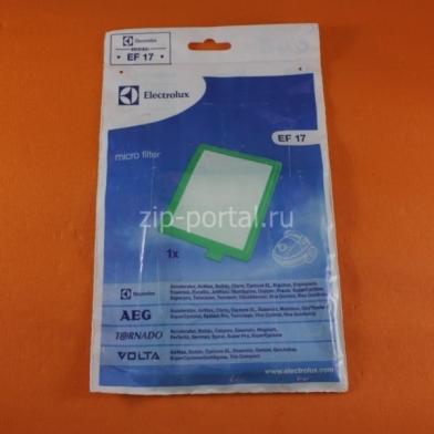 Фильтр для пылесоса Electrolux (9092880526)