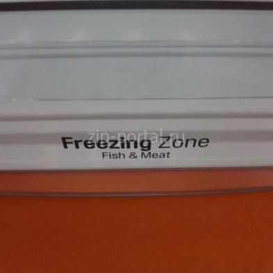 Ящик для холодильника LG (AJP75114703)
