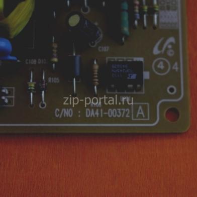 Модуль управления для холодильника Samsung (DA41-00372A)
