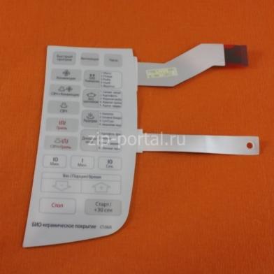 Сенсорная панель свч Samsung (DE34-00189L)