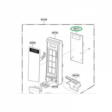 Плата управления микроволновой печи LG (EBR62260249)