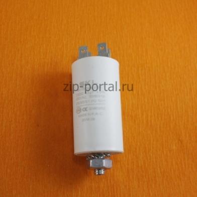 Конденсатор кондиционера 1,5 МФ (EN60252)