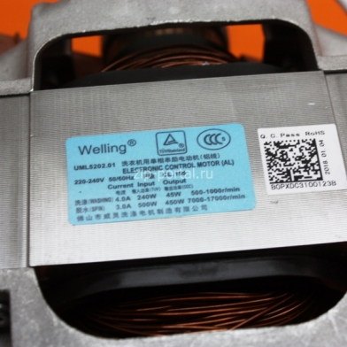 Мотор для стиральной машины Samsung DC31-00123B