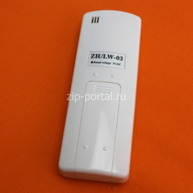 Пульт для кондиционера Polaris ZH/LW03