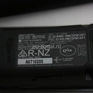 Пульт для телевизора Samsung (BN59-01274A)