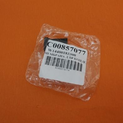 Мембрана для конденсата (наконечник трубки) холодильника Indesit (C00857077)