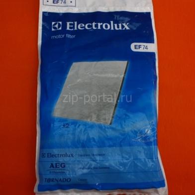 Фильтр пылесоса Electrolux (9001957399)