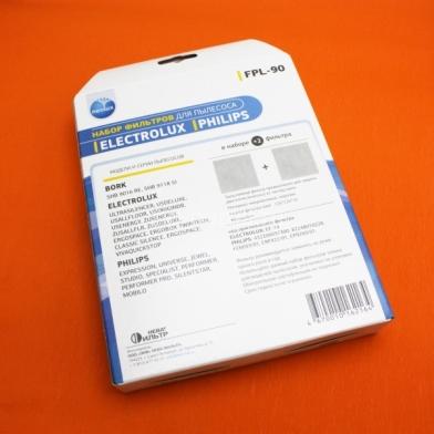 Набор фильтров для пылесоса AEG, ELECTROLUX, BORK, PHILIPS FPL-90
