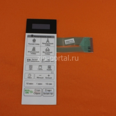 Сенсорная панель управления микроволновой печи LG (MFM61853401)