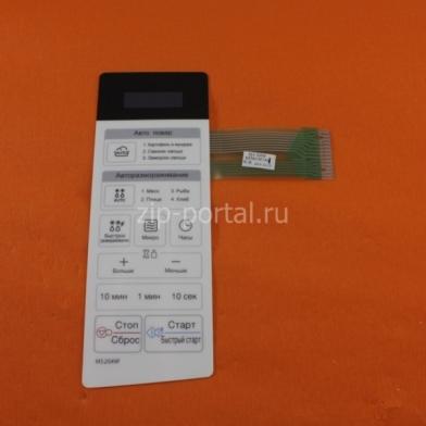 Сенсорная панель свч LG (MFM62757001)