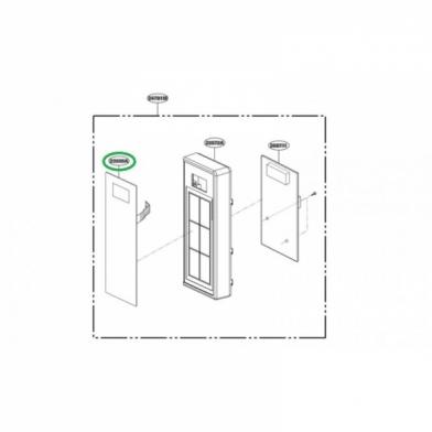 Сенсорная панель управления микроволновой печи LG (MFM62757202)
