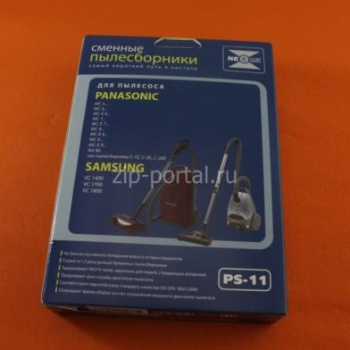 Набор мешков пылесоса Panasonic (PS-11)