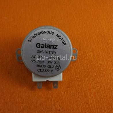Мотор вращения поддона Galanz (SM-16T)