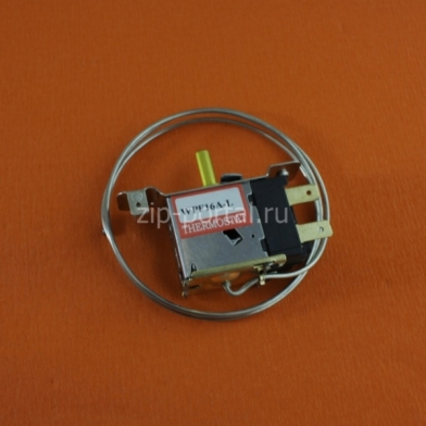 Термостат для холодильника Daewoo (WPF16A-L)