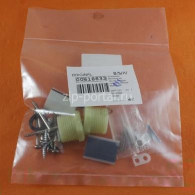 Набор креплений фасада двери для посудомоечной машины Bosch (00618833)