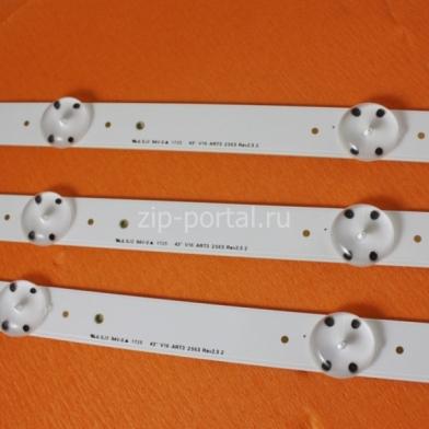 LED подсветка телевизора LG (AGF79046901)