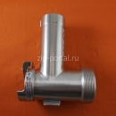 Корпус шнека для мясорубки Bosch (00262066)