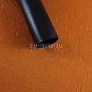 Ручка пылесоса Bosch (00267817)