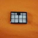 Фильтр для пылесоса Bosch (00633890)
