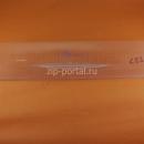 Крышка балкона холодильника Indesit (C00283515)