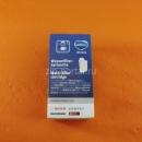 Фильтр для воды для кофемашин Bosch (17000706)