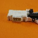 Блокировка люка стиральной машины Beko (2704830100)
