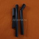 Комплект насадок для пылесоса Electrolux (9000846924)