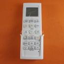 Пульт управления для кондиционера LG (AKB74375404)