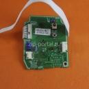 Модуль управления для сплит системы Samsung (DB93-05744A)