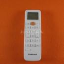 Пульт управления для кондиционера Samsung (DB93-11115K)