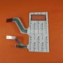 Сенсорная панель управления микроволновой печи Samsung (DE34-00193D)