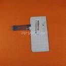 Клавиатура хлебопечки LG (EBZ60822108)