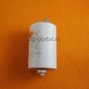 Конденсатор кондиционера 35 МФ (EN60252)