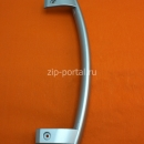 Ручка двери серебристая для холодильника LG (AED34420701)