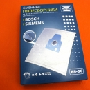 Мешки пылесоса Bosch BS-06