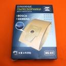 Мешки пылесоса Bosch BS-03