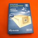 Мешки пылесоса Bosch,Siemens BS-01