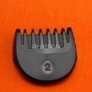 Гребень 2 мм для триммера Braun 81634453