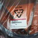 Манжета для стиральной машинки LG 4986ER0004L