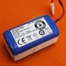 Аккумулятор для пылесоса Polaris PVCR-0926W